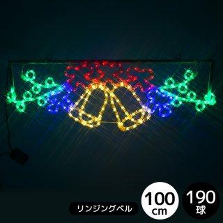 【8月下旬入荷予定】LEDイルミネーション モチーフライト リンジングベル【39152】