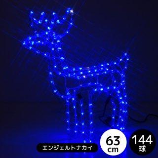 LEDイルミネーション モチーフライト エンジェルトナカイ ブルー【39162】