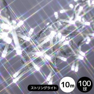 LEDイルミネーション【6ヶ月間保証】ストレート 100球 ホワイト 透明配線【39624】