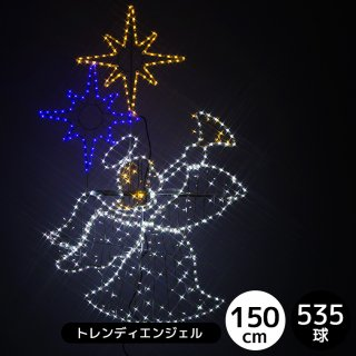 <img class='new_mark_img1' src='https://img.shop-pro.jp/img/new/icons29.gif' style='border:none;display:inline;margin:0px;padding:0px;width:auto;' />LEDイルミネーション 超巨大モチーフ トレンディエンジェル【39719】