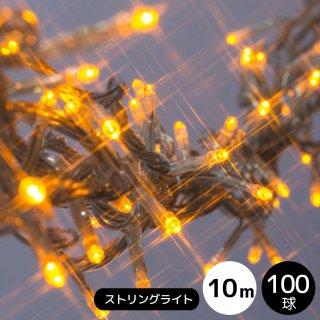 LEDイルミネーション【6ヶ月間保証】ストレート 100球 イエロー 透明配線【39691】