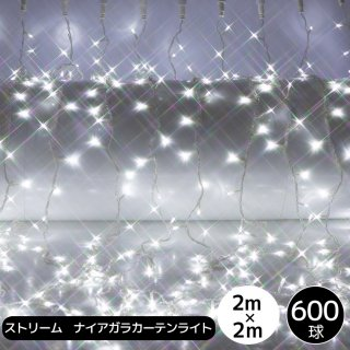 LEDイルミネーション【6ヶ月間保証】ストリーム 600球 ホワイト(電源コントローラ付き)【3645】