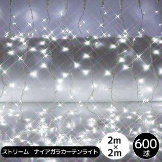 LEDイルミネーション ストリーム ナイアガラカーテンライト 600球セット ホワイト(点滅コントローラー電源コード付き)【3645】