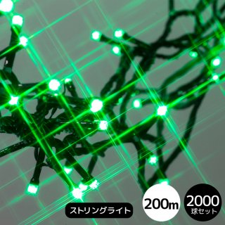 LEDイルミネーション【6ヶ月間保証】ストレート 2,000球 グリーン 黒配線(常時点灯電源コード付き)【3675】
