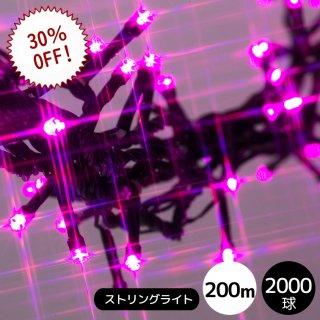LEDイルミネーション【6ヶ月間保証】ストレート 2,000球 ピンク 黒配線(常時点灯電源コード付き)【3678】