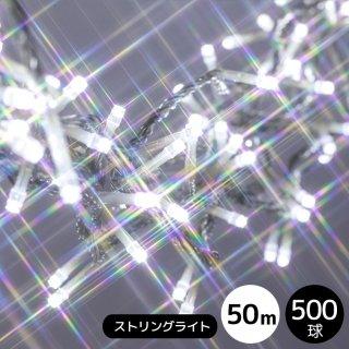 LEDイルミネーション ストリングライト 500球 ホワイト 透明配線(電源コントローラー付き)【4060】