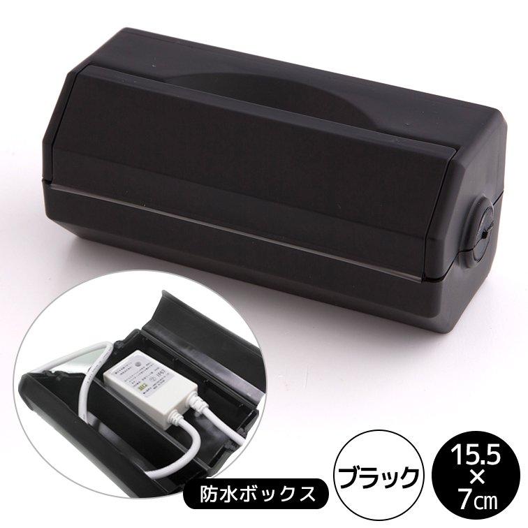 電源ボックス【39812】