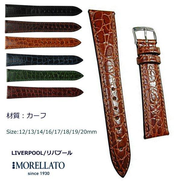 価格別 MORELLATO モレラート カーフ 革バンド 9色 LIVERPOOL【リバプール】