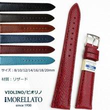 MORELLATO モレラート リザード 革バンド 9色 VIOLINO【ビオリノ】の商品画像