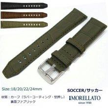 MORELLATO モレラート カーフ 型押し 革バンド 8色 SOCCER【サッカー】の商品画像