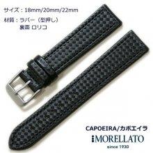 MORELLATO モレラート ラバーバンド 3色 CAPOEIRA【カポエイラ】の商品画像