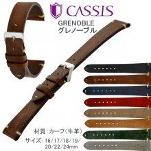 CASSIS カシス 時計バンド カーフ 8色 GRENOBLE【グルノーブル】の商品画像