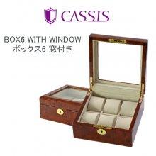 CASSIS カシス 窓付き 木目調 ウォッチボックス 6本用 BOX 6 WITH WINDOWの商品画像