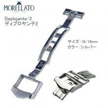 MORELLATO モレラート Dバックル シルバー Deplojante2【ディプロヤンテ2】の商品画像