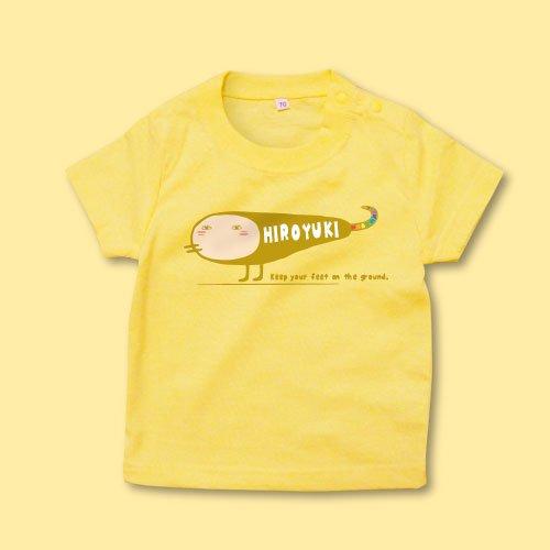 名前入り*プリントベビーTシャツ<br>(ヘンな生きもの)