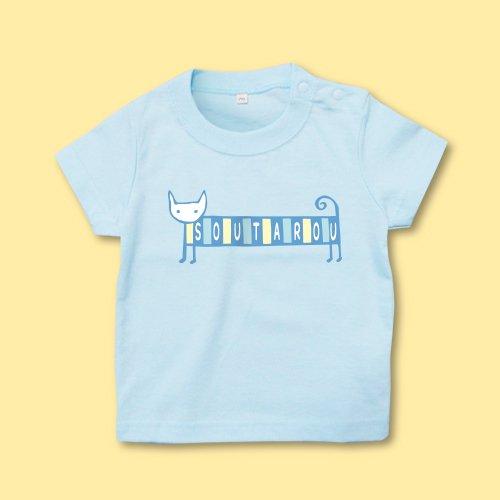 名前入り*プリントベビーTシャツ<br>(シマねこR)