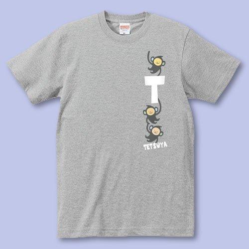 名前入り*プリントパパママTシャツ<br>(おさるR)
