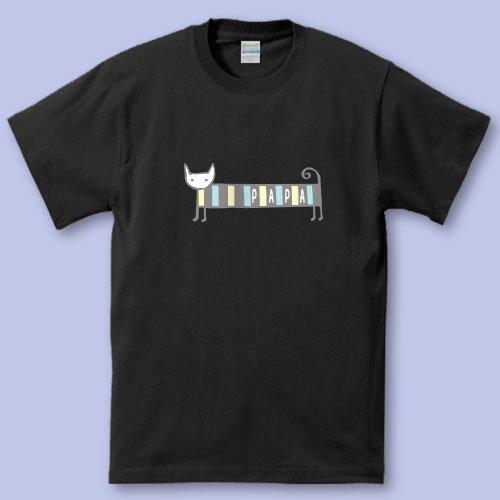 名前入り*プリントパパママTシャツ<br>(シマねこR)