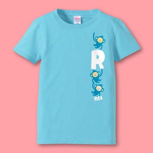 名前入り*プリントママTシャツ<br>(おさるR)