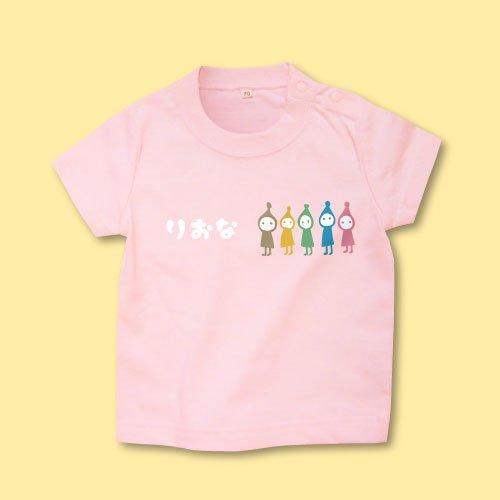 名前入り*プリントベビーTシャツ<br>(名前コビト1)
