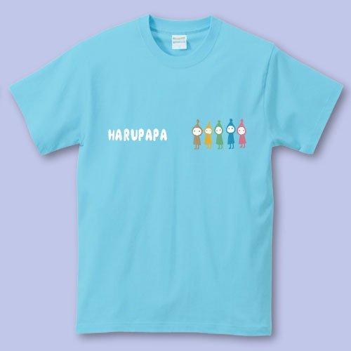 名前入り*プリントパパママTシャツ<br>(名前コビト1)