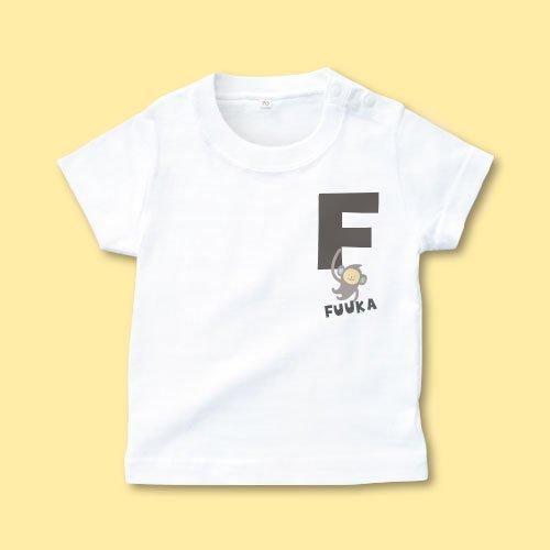 名前入り*プリントベビーTシャツ<br>(おさる1)