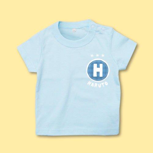 名前入り*プリントベビーTシャツ<br>(ワッペン1)