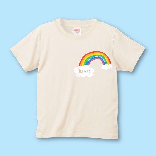 名前入り*プリントキッズTシャツ<br>(レインボー1)
