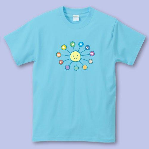 名前入り*プリントパパママTシャツ<br>(おひさまR)