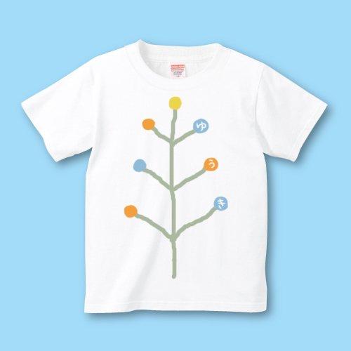 手描き*名前入りキッズTシャツ<br>(木)