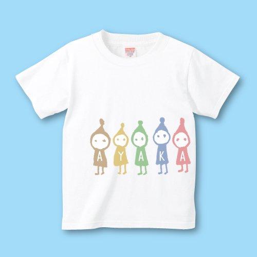 手描き*名前入りキッズTシャツ<br>(コビト)