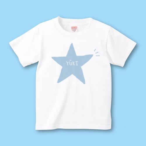 手描き*名前入りキッズTシャツ<br>(スター)