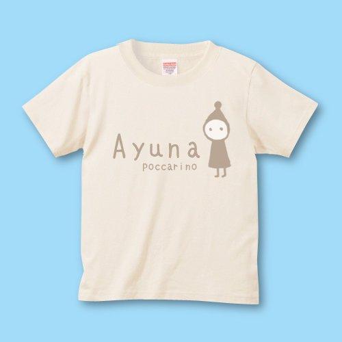 手描き*名前入りキッズTシャツ<br>(コビト2)