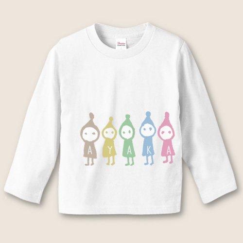 手描き*名前入り長袖Tシャツ<br>(コビト)