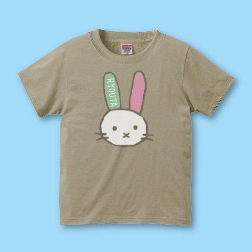 手描き*名入れキッズTシャツ<br>(うさぎ)