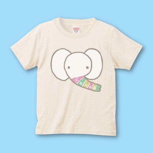 手描き*名入れキッズTシャツ<br>(ぞう)