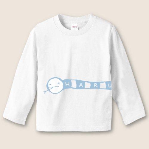 手描き*名前入り長袖Tシャツ<br>(にょろ)