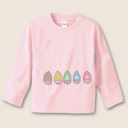 名前入り*手描き長袖Tシャツ<br>(どんぐり)