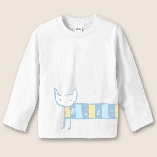 名前入り*手描き長袖Tシャツ<br>(シマねこ)