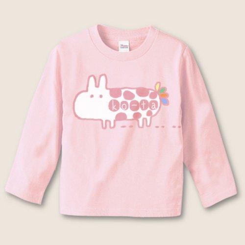 手描き*名入れ長袖Tシャツ<br>(モルモル)