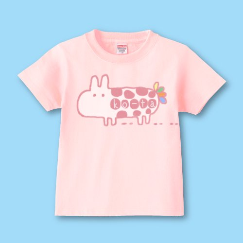 手描き*名入れキッズTシャツ<br>(モルモル)