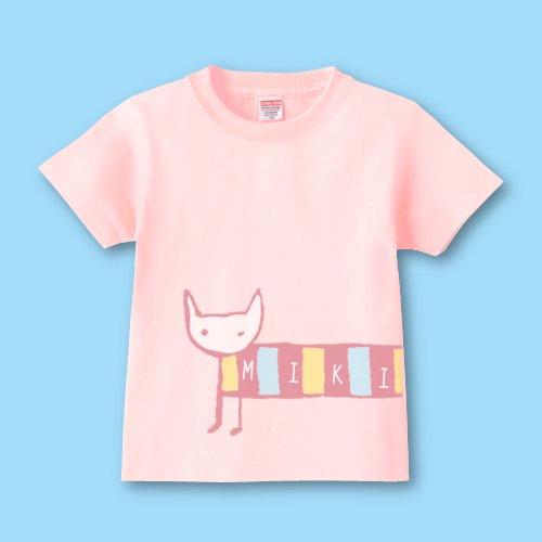 手描き*名入れキッズTシャツ<br>(シマねこ)