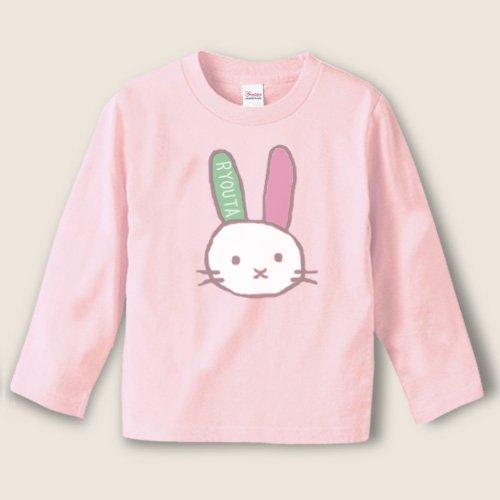 手描き*名入れ長袖Tシャツ<br>(うさぎ)