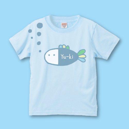 手描き*名入れキッズTシャツ<br>(フィッシュ)