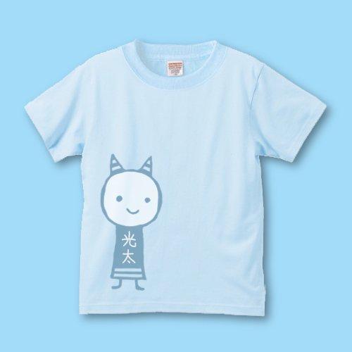 手描き*名前入りキッズTシャツ<br>(鬼)