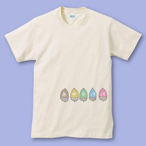 手描き*パパママTシャツ<br>(どんぐり)