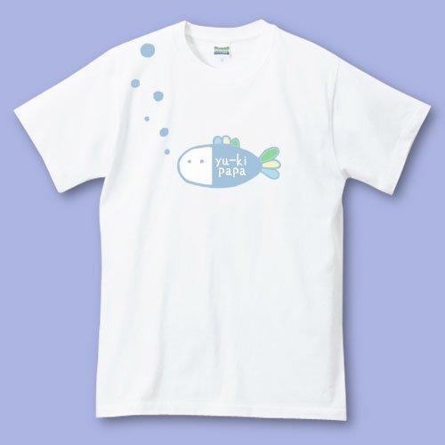 手描き*パパママTシャツ<br>(フィッシュ)