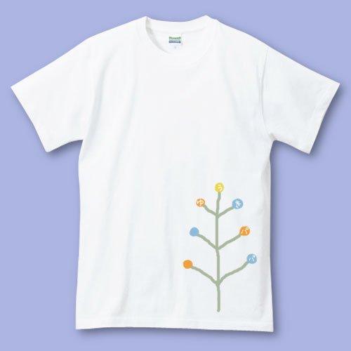 手描き*パパママTシャツ<br>(木)