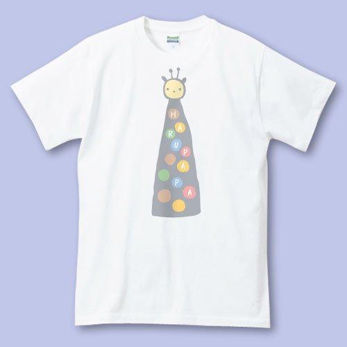 名前入り*プリントパパママTシャツ<br>(きりん)