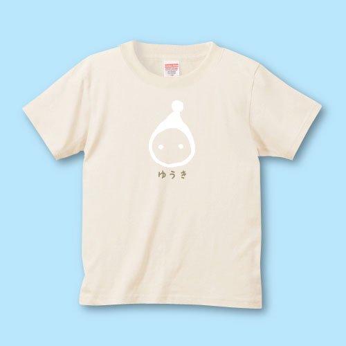 名前入り*プリントキッズTシャツ<br>(コビトR)